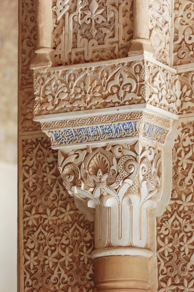 nasrid-column